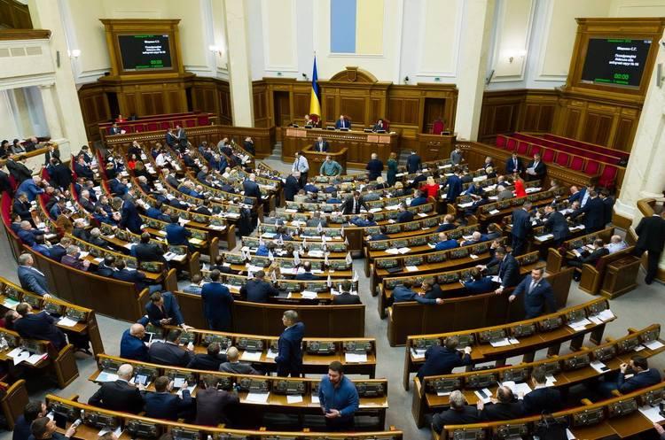 ОБСЄ закликає депутатів переглянути скандальний законопроект про блокування сайтів