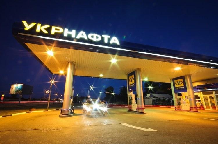 KPMG проведе аудит «Укрнафти» за 1 млн грн