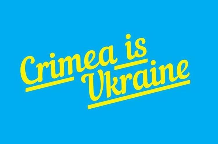 Сенат США представив резолюцію щодо окупації РФ українського Криму