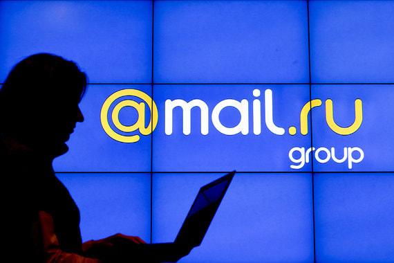 Mail.Ru отримувала доступ до приватних даних користувачів Facebook