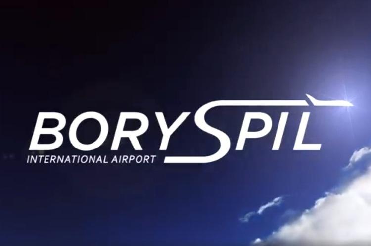 Аеропорт Бориспіль збільшив пасажиропотік на 18,3% у I півріччі 2018 року