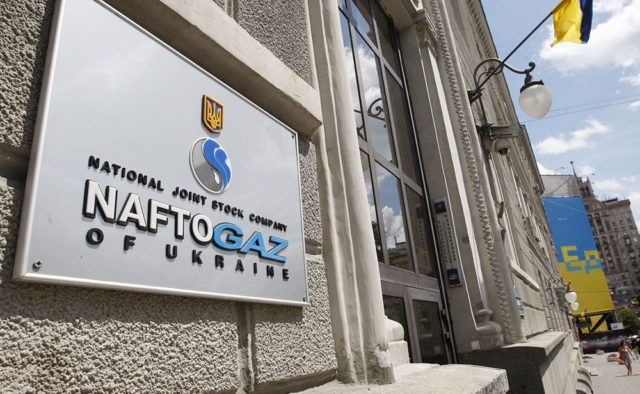 «Нафтогаз України» розпочав підготовку до розміщення євробондів