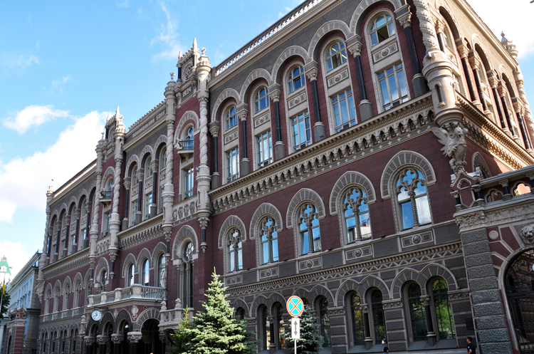 НБУ в першому півріччі отримав 1,9 млрд грн від реалізації заставного майна