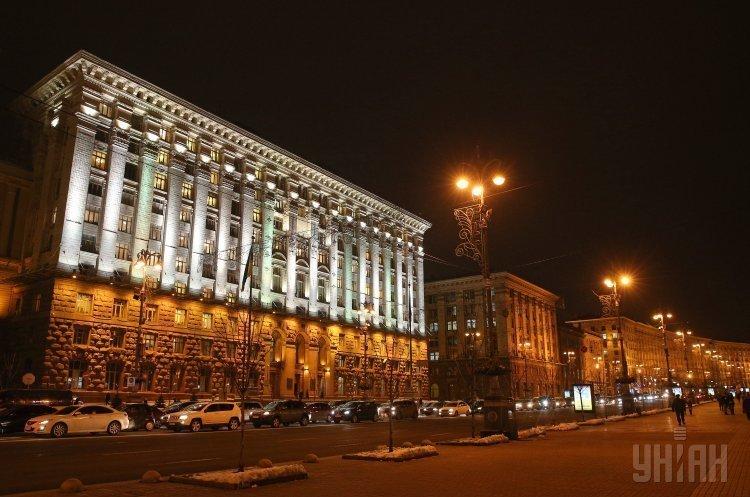 Київрада не підтримала збільшення статутного капіталу «Київтеплоенерго» на 800 млн грн