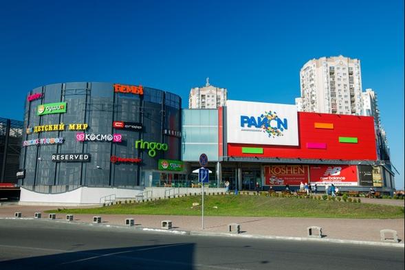 Власники столичного ТРЦ «РайON» достроково погасять заборгованість перед російським банком
