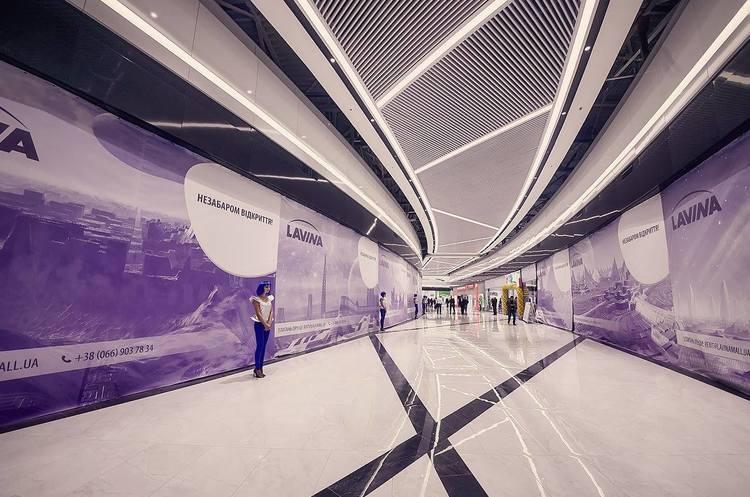 Київський ТРЦ Lavina Mall отримав 184,2 млн грн чистого прибутку у II кварталі