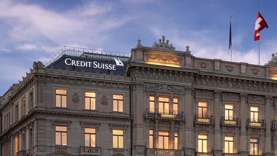 Чистий прибуток Credit Suisse за ІІ квартал перевищив усі сподівання та склав $655,33 млн