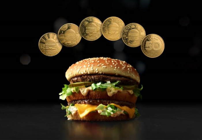 McDonald's випустить власні MacCoin