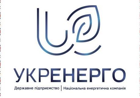 KPMG розробить комплаєнс політику для «Укренерго» за $96 тис.