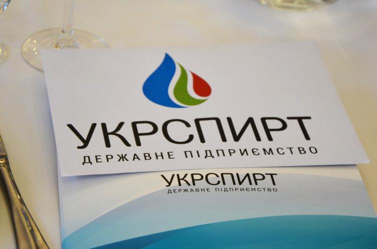 «Укрспирт» продаватиме алкоголь українських виробників у власній мережі магазинів «Національний продукт»