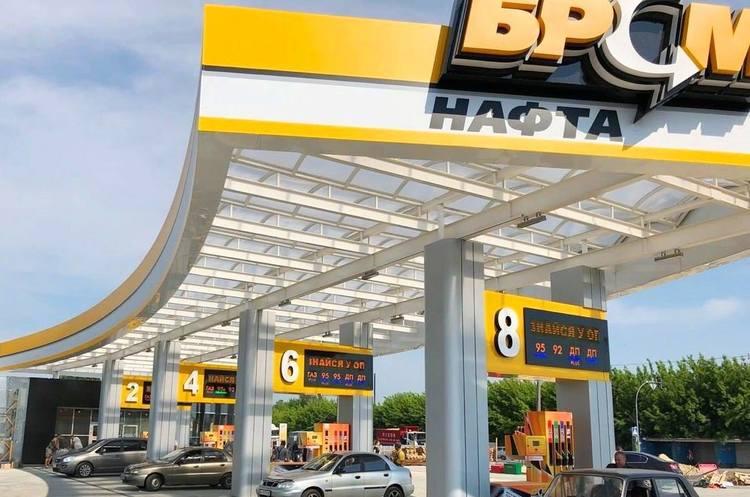«БРСМ-Нафта» розірвала договір оренди АЗС з екс-міністром енергетики Ставицьким