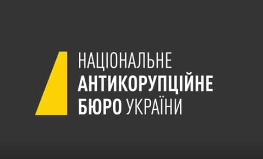 НАБУ у суді домоглося арешту двох ТЕЦ нардепів-братів Дубневичів
