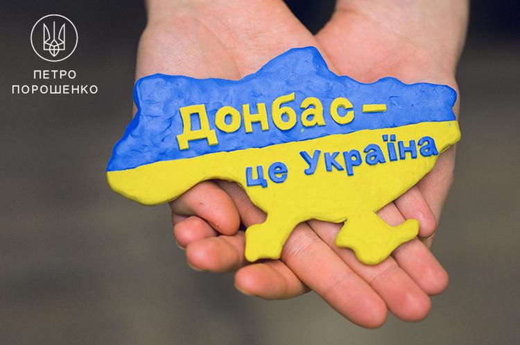 Порошенко повідомив про ідею віддати окремі міста ОРДЛО під «патронаж» країн ЄС