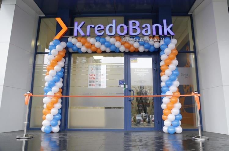 Фонд EFSE надав Кредобанку 10 млн євро