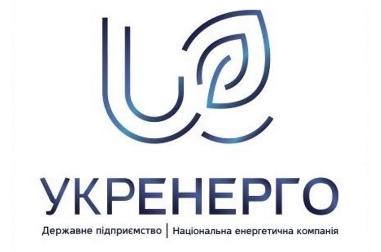 ЄБРР та «Укренерго» готують спільний проект на 149 млн євро
