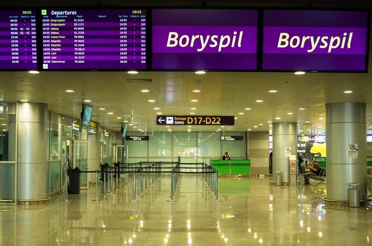 Аеропорт Бориспіль збільшив пасажирообіг на 17% за 7 місяців