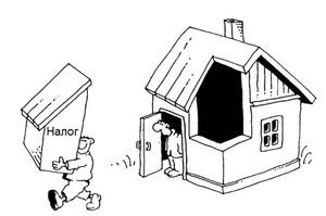 Подвійний контроль: як змінилися правила оцінки житла перед його продажем?