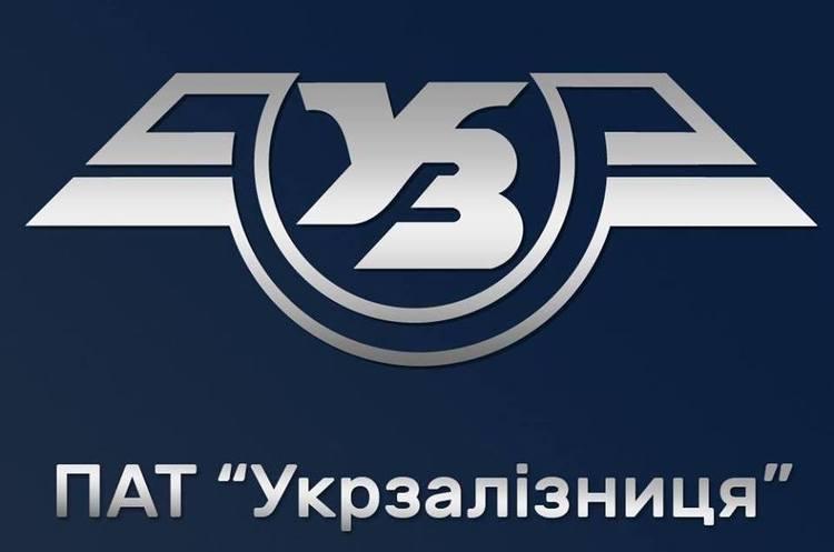УЗ заплатить 740 000 грн за ведення Facebook-сторінки