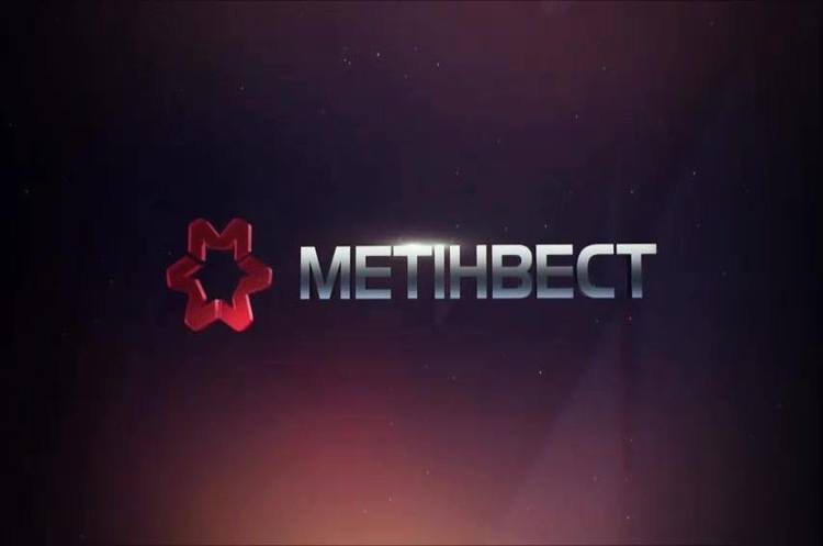 «Метінвест» Ахметова придбав частину акцій «Донецьксталі»