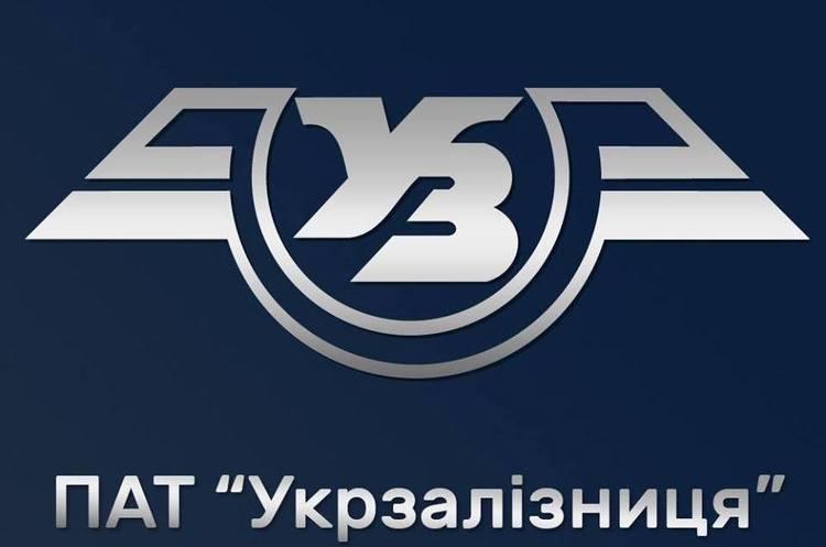 «Укрзалізниця» закупила системи відеонагляду за 7,4 млн грн, значно переплативши