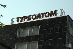 «Турбоатом» поставить конденсатор за 480 млн грн на Запорізькій АЕС
