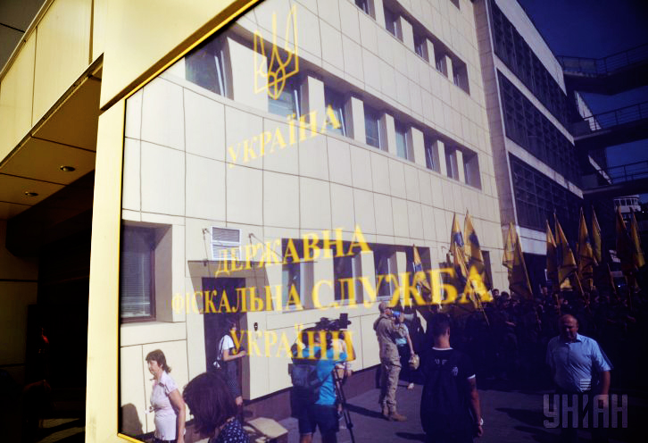 Офіс великих платників податків ДФС отримав нового керівника