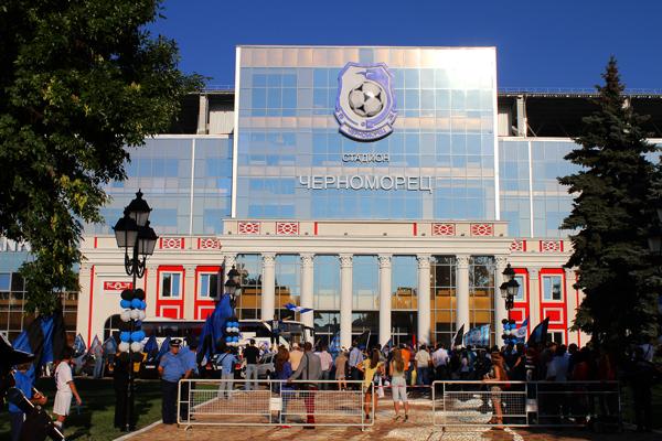 Стадіон «Чорноморець» не вдалося продати вшосте