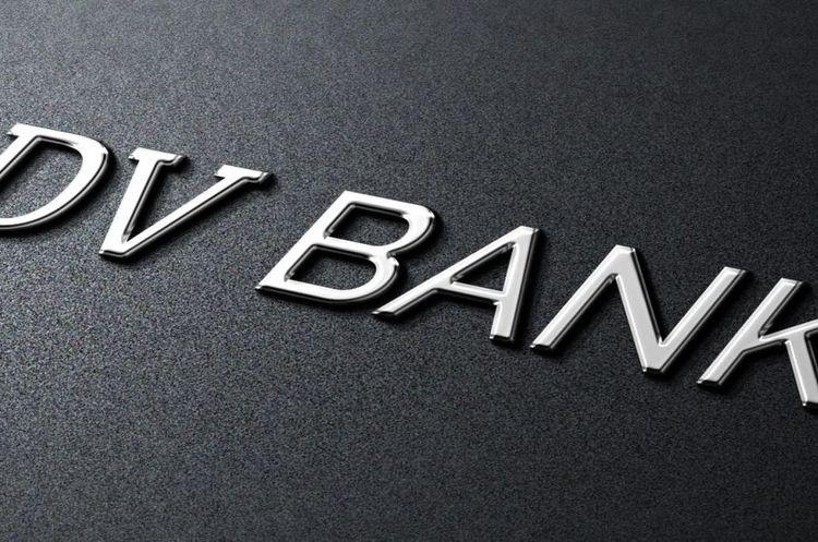 НБУ відкликав банківську та генеральну ліцензії на здійснення валютних операцій у «ДіВі Банк»