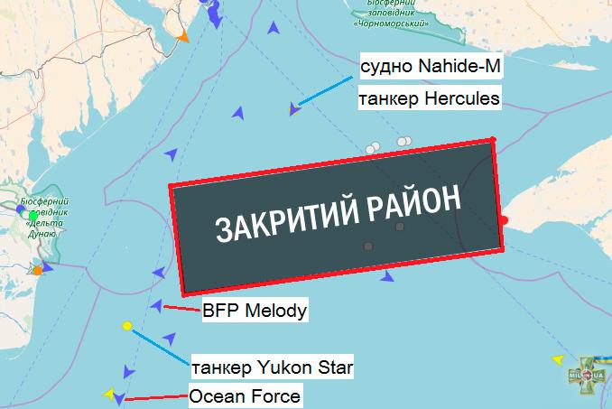 Росіяни заблокували північно-західну частину Чорного моря
