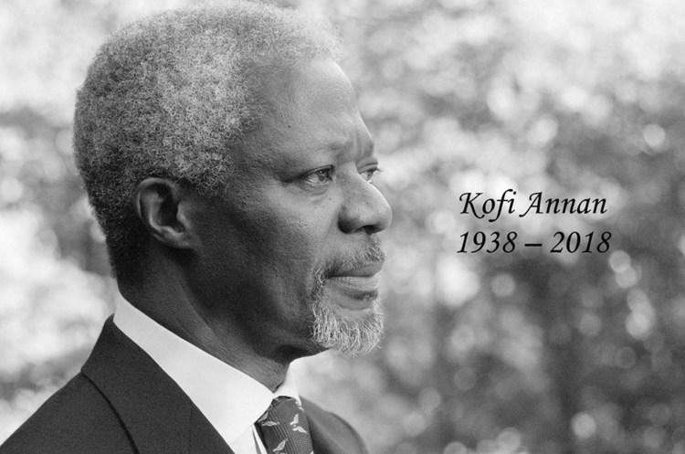 Помер колишній генеральний секретар ООН Кофі Аннан