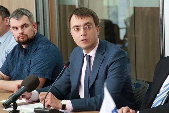 Українські морські порти впровадять блокчейн-рішення на базі системи e-Port