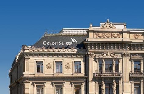 Швейцарський Credit Suisse заморозив пов'язані з Росією активи на $5 млрд