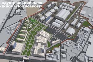 Індустріальний парк Innovation Forpost у Дніпрі обійдеться в 2,7 млрд грн