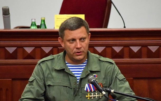 В Донецьку вбито главу «ДНР» Олександра Захарченка