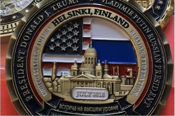 У США випустили монету на честь саміту Трампа та Путіна у Гельсінкі