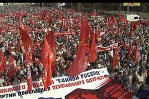 Росією прокотилась хвиля протестів проти пенсійної реформи