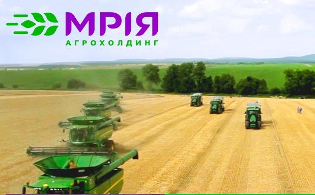 Арабська Salic купує український агрохолдинг «Мрія»