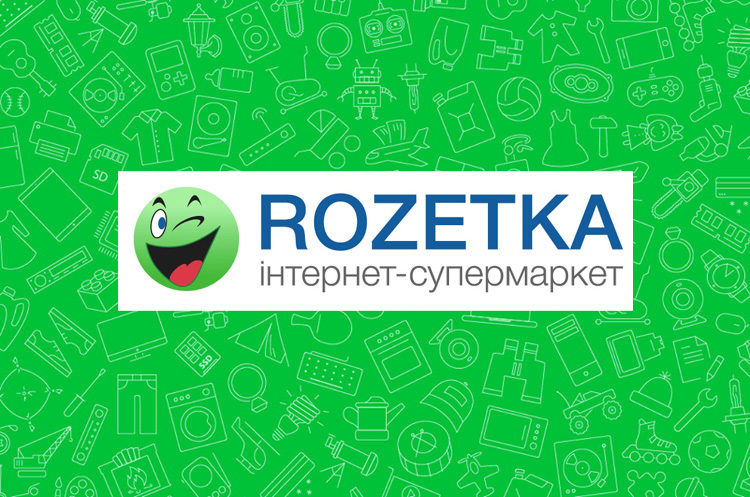 АМКУ схвалює: Rozetka об'єднається з EVO – ЗМІ
