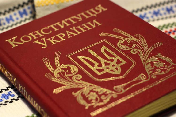 Рада хоче закріпити в Конституції фермерство як основу аграрного устрою України