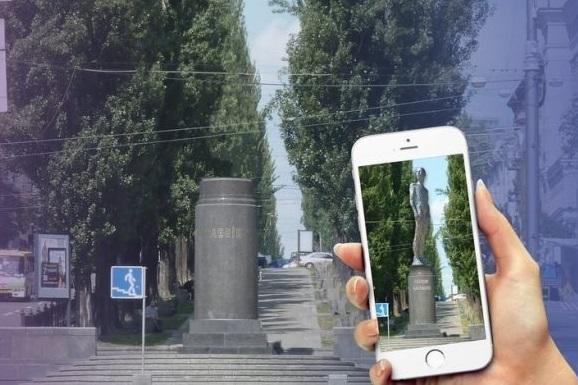 У Києві відкрили віртуальний пам'ятник творцю біткойна Сатоші Накамото