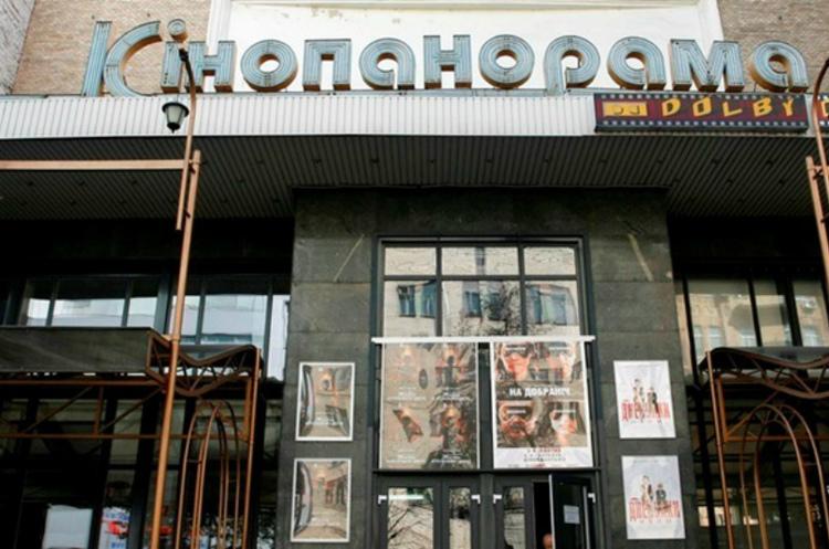 Група ISTIL планує проведення тендеру з вибору підрядника для капремонту будівлі кінотеатру «Кінопанорама»