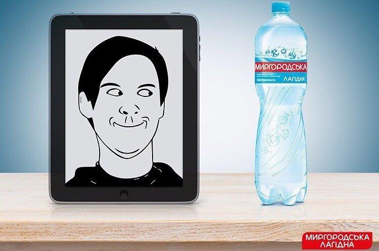 Nestle й Coca Cola змагаються за купівлю «Миргородської»