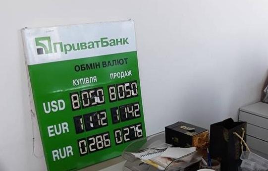 Курси валют на 5 жовтня: гривна повільно зміцнюється