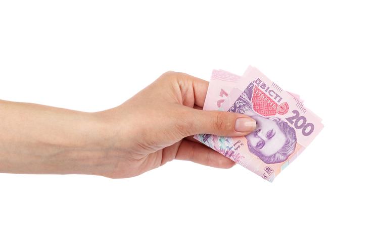 МВФ прогнозує протягом 5 років зниження держборгу України до 53% ВВП