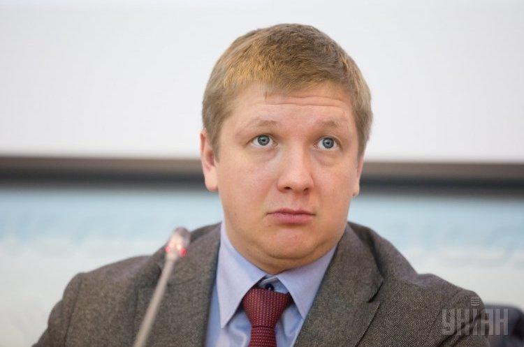 Відновлювальні джерела енергії - велике інвестиційне спрямування у НАК «Нафтогаз України»