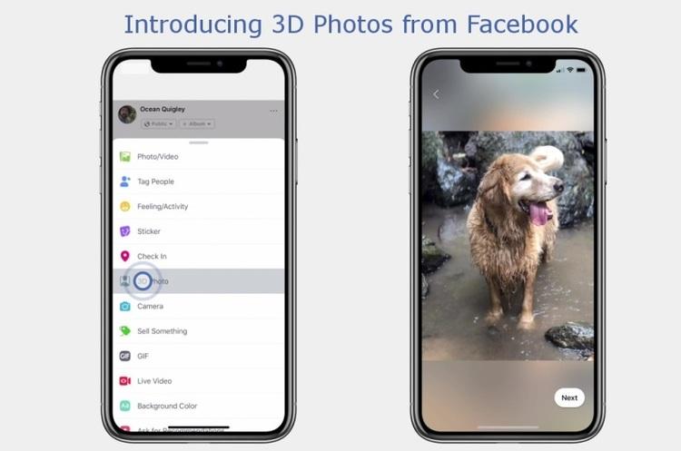 У Facebook з'являться 3D-фото
