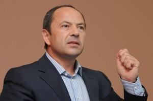 Банк Тігіпка за 9 місяців збільшив прибуток у 6,5 раза