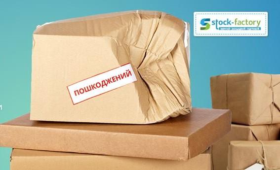 Український стартап Stock-Factory переміг на міжнародному конкурсі «зелених» ідей