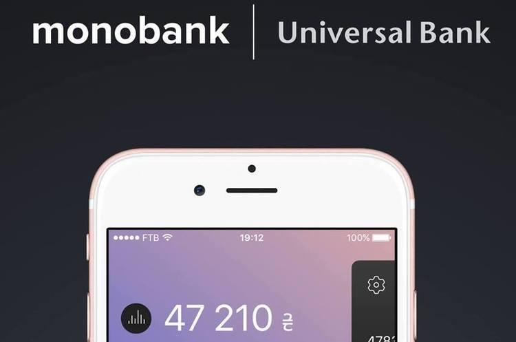 Monobank запустив валютні картки й депозити