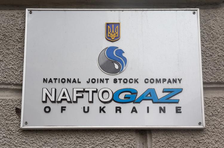 Група «Нафтогаз» за 10 місяців сплатила до держбюджету 102,9 млрд грн